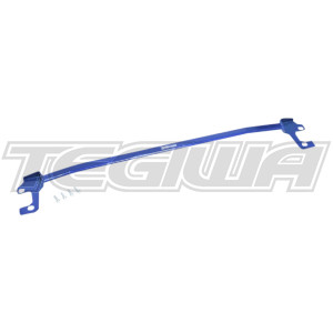 Hardrace Rear Structure Brace (1 Piece Set) Ford Kuga/Escape 12-